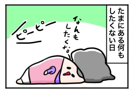 f:id:yuihitsuzi:20180405105758j:plain