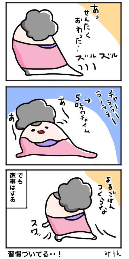 f:id:yuihitsuzi:20180405105808j:plain