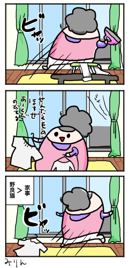 f:id:yuihitsuzi:20180406104144j:plain