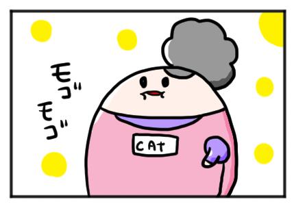 f:id:yuihitsuzi:20180407112408j:plain