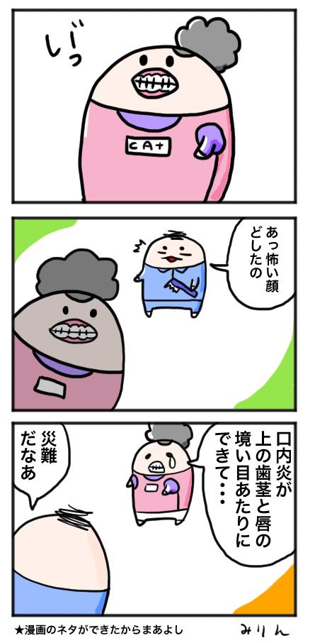 f:id:yuihitsuzi:20180407112415j:plain