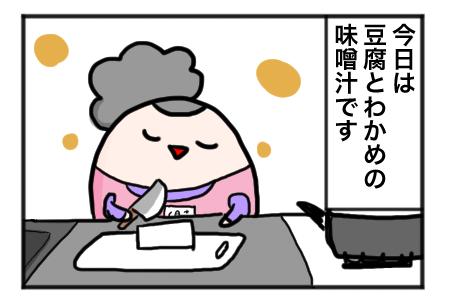 f:id:yuihitsuzi:20180409124641j:plain