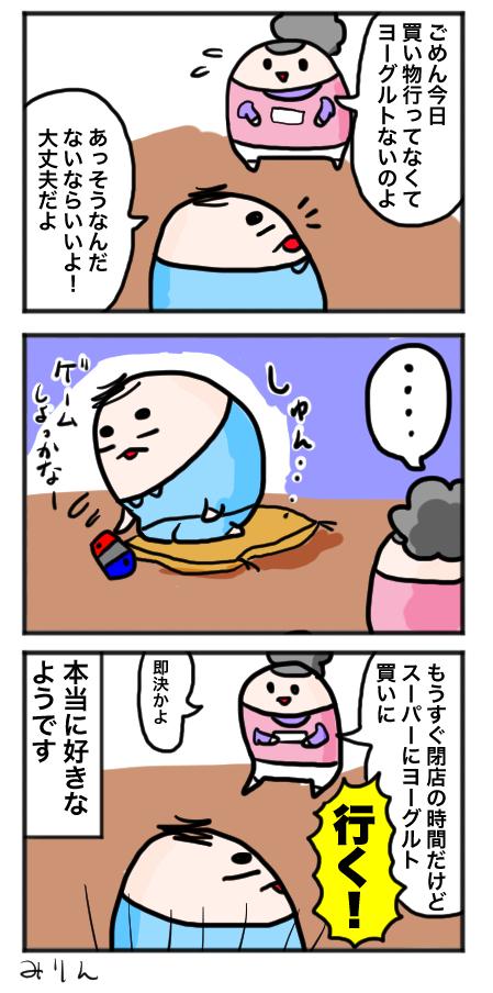 f:id:yuihitsuzi:20180410122813j:plain