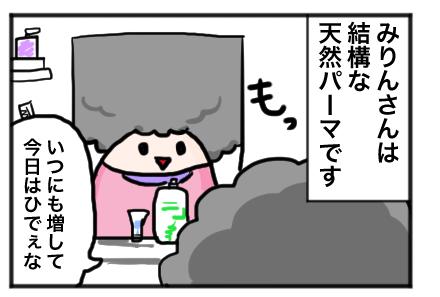 f:id:yuihitsuzi:20180411110958j:plain