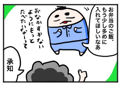 f:id:yuihitsuzi:20180412113916j:plain