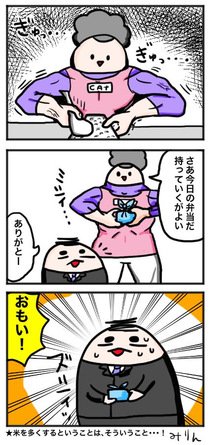 f:id:yuihitsuzi:20180412113922j:plain