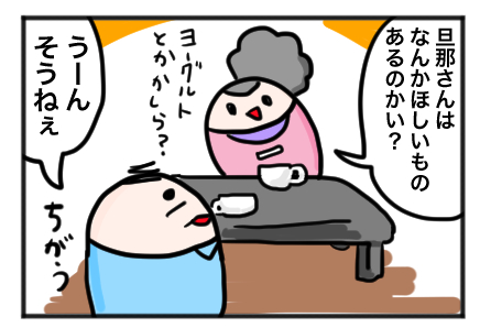 f:id:yuihitsuzi:20180416140519j:plain