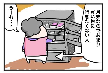 f:id:yuihitsuzi:20180417123046j:plain