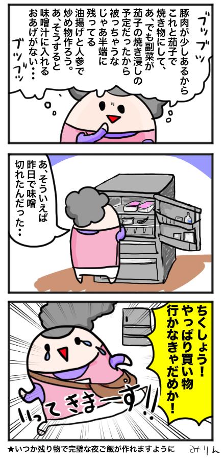 f:id:yuihitsuzi:20180417123050j:plain