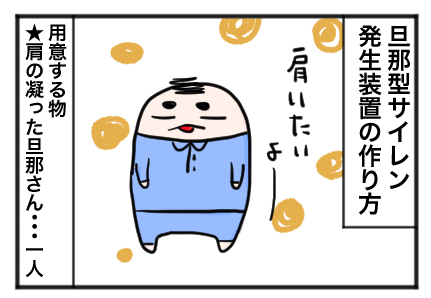 f:id:yuihitsuzi:20180418100349j:plain