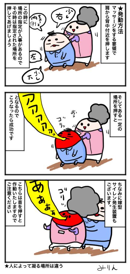 f:id:yuihitsuzi:20180418100355j:plain