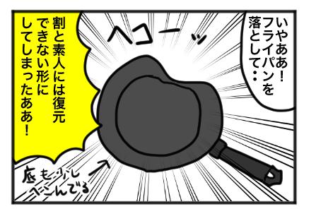 f:id:yuihitsuzi:20180419114328j:plain