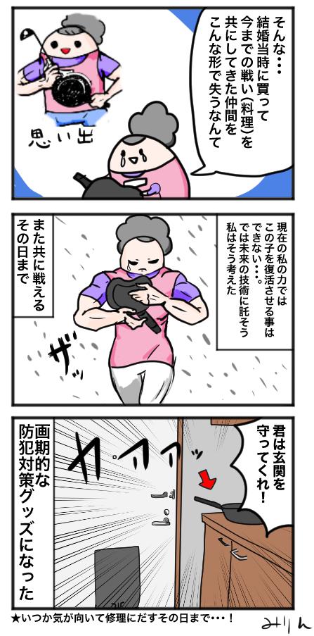 f:id:yuihitsuzi:20180419114342j:plain
