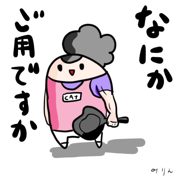 f:id:yuihitsuzi:20180419121451j:plain