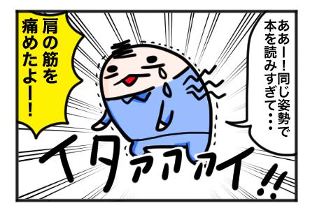 f:id:yuihitsuzi:20180420103104j:plain