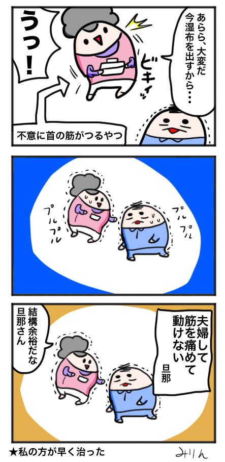 f:id:yuihitsuzi:20180420103114j:plain
