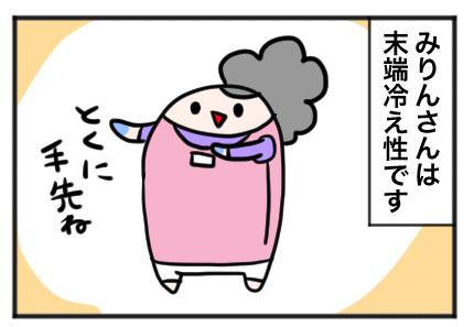 f:id:yuihitsuzi:20180421181253j:plain