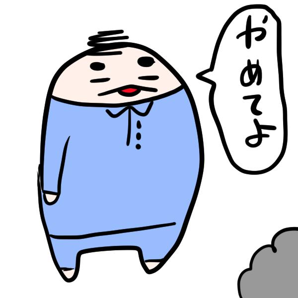 f:id:yuihitsuzi:20180421190427j:plain