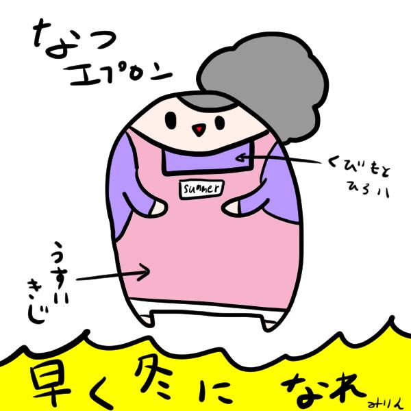 f:id:yuihitsuzi:20180423115811j:plain
