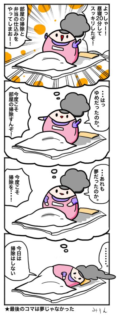 f:id:yuihitsuzi:20180425125927j:plain