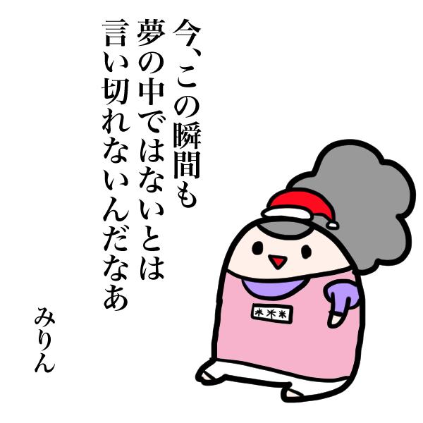 f:id:yuihitsuzi:20180425133119j:plain