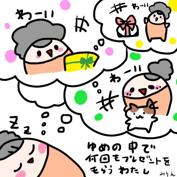 f:id:yuihitsuzi:20180425133134j:plain