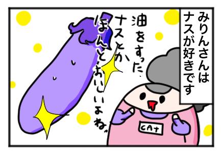 f:id:yuihitsuzi:20180426114226j:plain