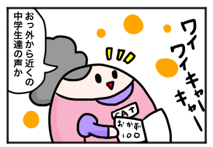 f:id:yuihitsuzi:20180429174141j:plain