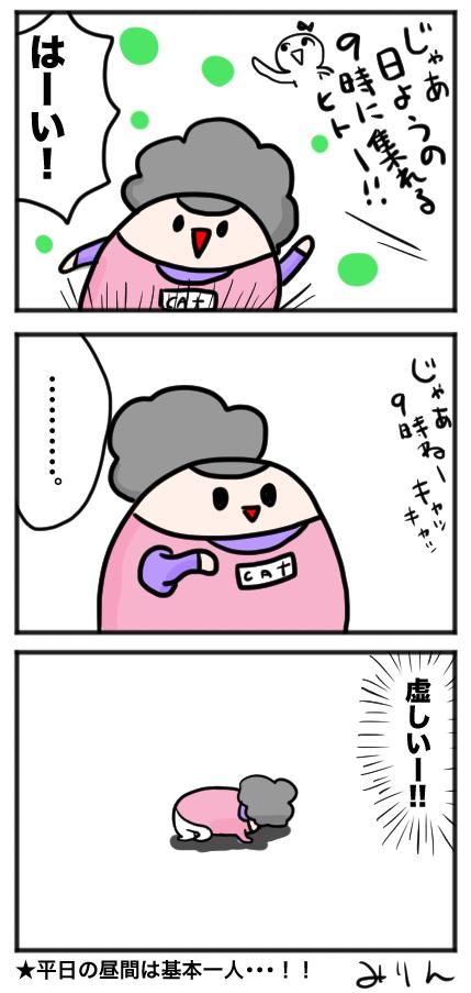 f:id:yuihitsuzi:20180429174248j:plain