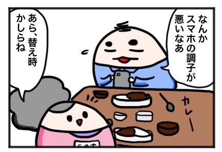 f:id:yuihitsuzi:20180430131818j:plain