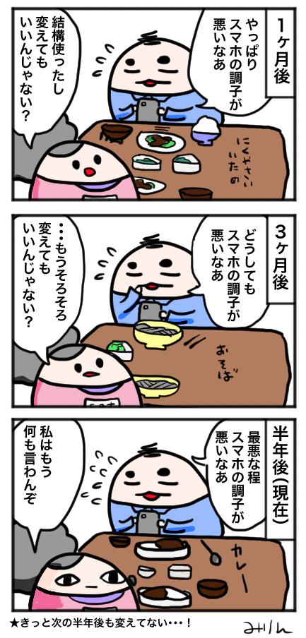 f:id:yuihitsuzi:20180430131828j:plain