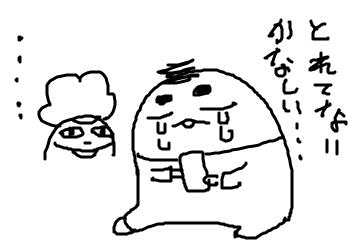 f:id:yuihitsuzi:20180430140717p:plain
