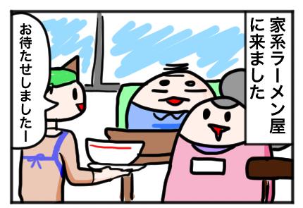 f:id:yuihitsuzi:20180502152700j:plain