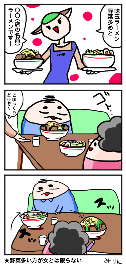f:id:yuihitsuzi:20180502152709j:plain