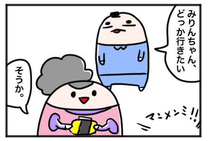 f:id:yuihitsuzi:20180504194221j:plain