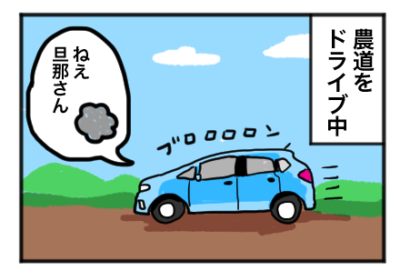 f:id:yuihitsuzi:20180507103924j:plain