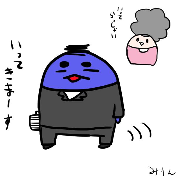 f:id:yuihitsuzi:20180507104831j:plain