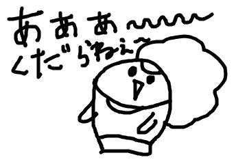 f:id:yuihitsuzi:20180507111241p:plain