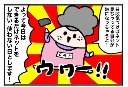 f:id:yuihitsuzi:20180508170447j:plain