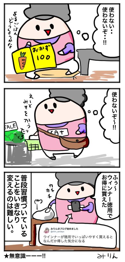 f:id:yuihitsuzi:20180508170459j:plain
