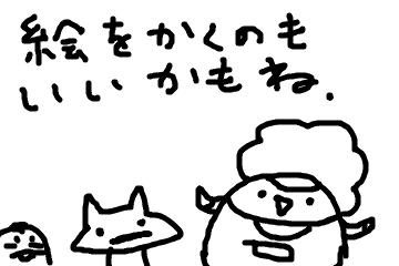 f:id:yuihitsuzi:20180508183929p:plain