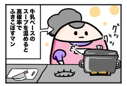 f:id:yuihitsuzi:20180509144148j:plain