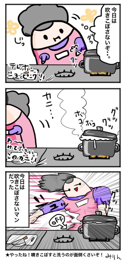 f:id:yuihitsuzi:20180509144156j:plain