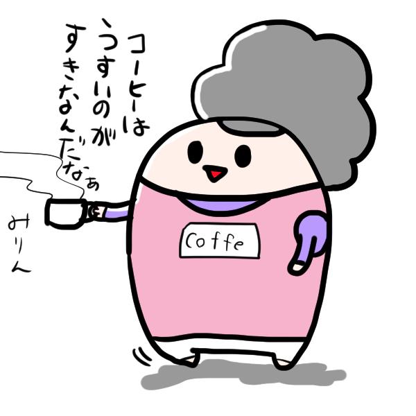 f:id:yuihitsuzi:20180509150131j:plain