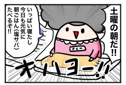 f:id:yuihitsuzi:20180510150227j:plain