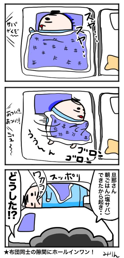 f:id:yuihitsuzi:20180510150619j:plain