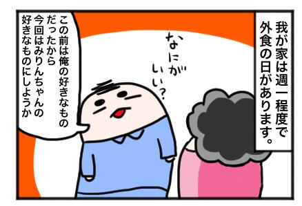 f:id:yuihitsuzi:20180511160341j:plain