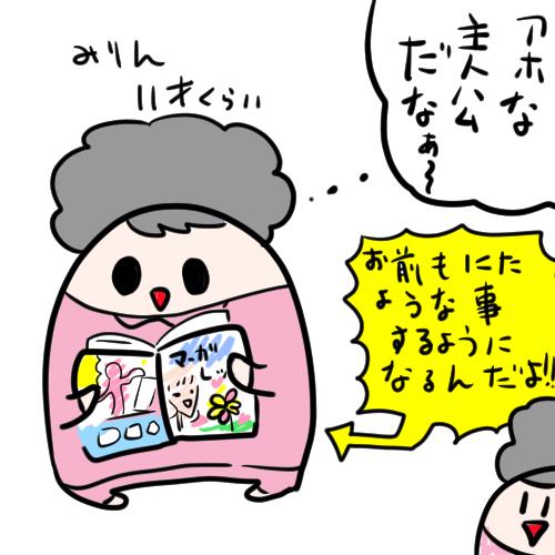 f:id:yuihitsuzi:20180514133236j:plain