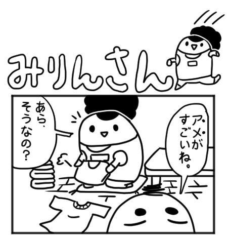 f:id:yuihitsuzi:20180515172406j:plain