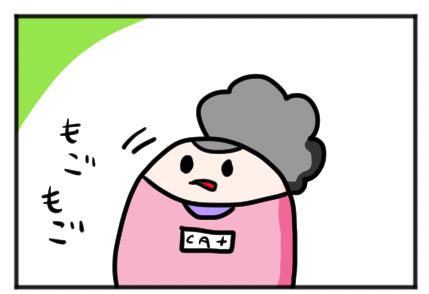 f:id:yuihitsuzi:20180517162202j:plain